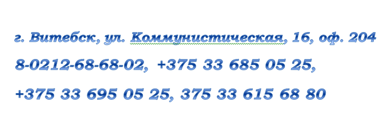 Турагенство Каникулы.by